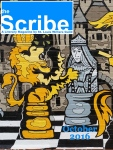 scribe-cover-oct-2016-v1